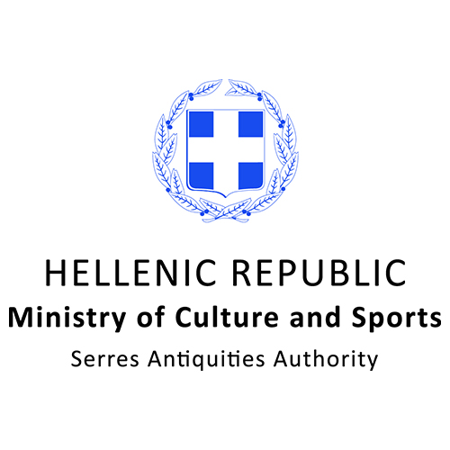 Ministry of Culture and Sports_Serres Antiquities authority