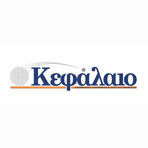 kefalaio2